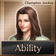 File:Champion Jockey Trophy 43.png