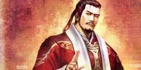 Lu Su