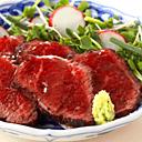 File:Cooking Navigator Recipe 86.png