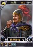 Zhuran-online-rotk12