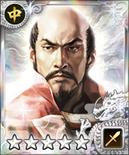 Dosan Saito 2 (1MNA)