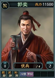Guoyi-online-rotk12pk