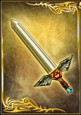 File:Sword 3 (DWB).png
