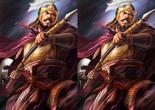 Xu Huang 2 (ROTK13)