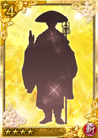File:Nameless Acolyte (QBTKD).png