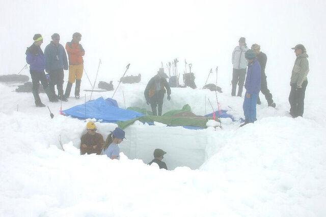 File:Snowpitglacier.jpg