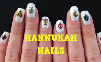 File:Nailsbutton.jpg