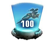 Shrike100