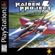 RaidenProjectPS