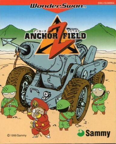 File:Anchor Field Z image.jpg