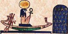 Ra Barque