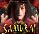 Makai Tensho: Samurai Resurrection