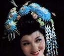 Mari Nakayama