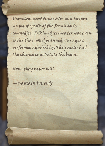 File:Captain Parondo's Log Entry.png