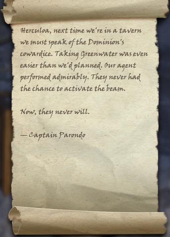 File:Captain Parondo's Log Entry.png