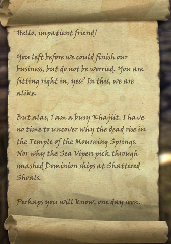 File:Note from Razum-dar 1 of 2.png