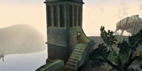 Suran Guard Tower