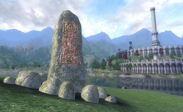 File:TowerStone.jpg