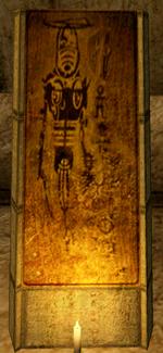 Shrine of St. Nerevar - Morrowind