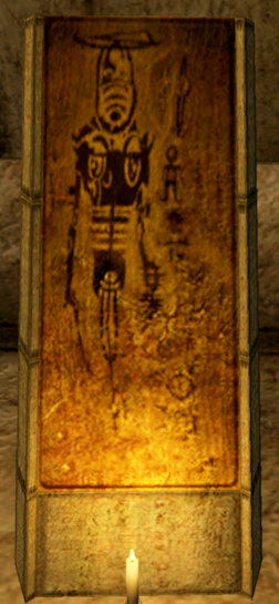 Shrine of St. Nerevar - Morrowind