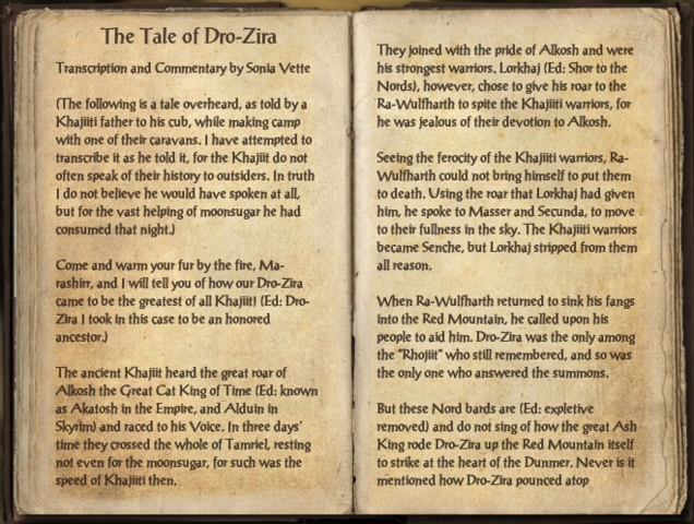 File:The Tale of Dro-Zira.png