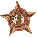 File:Badge-1063-2.png