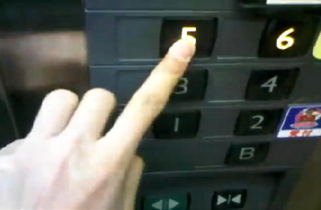 File:Flat Mitsubishi Buttons.png