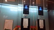KoneKDS300 Blue Indicator Interchange21