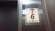 Hitachi LCDIndicator WamallShinjuku