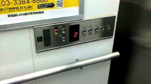 Nippon OTIS Traction Elevator at Akihabara UDX Building, Tokyo