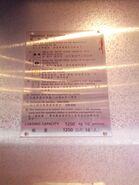 1995 Schindler instruction