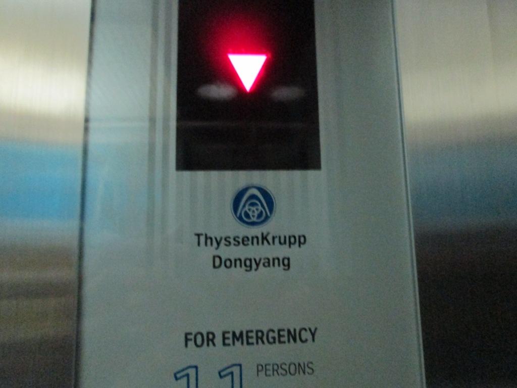 thyssenkrupp elevator thyssenkrupp elevator n. Black Bedroom Furniture Sets. Home Design Ideas