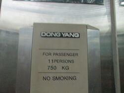 Dong Yang TJRB
