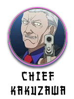 Elfen-Lied-Wiki Chief-Kakuzawa Portal 01.png