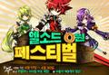 Thumbnail for version as of 23:00, September 4, 2009