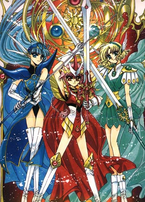 File:Magic Knight Rayearth.png