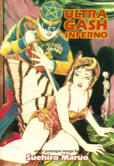 File:Ultra Gash Inferno.jpg