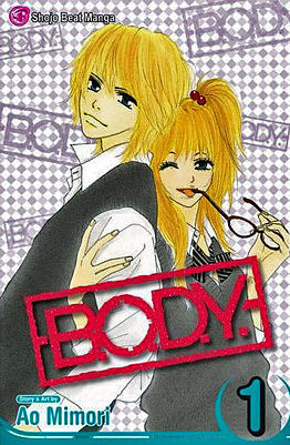 File:B.O.D.Y..jpg