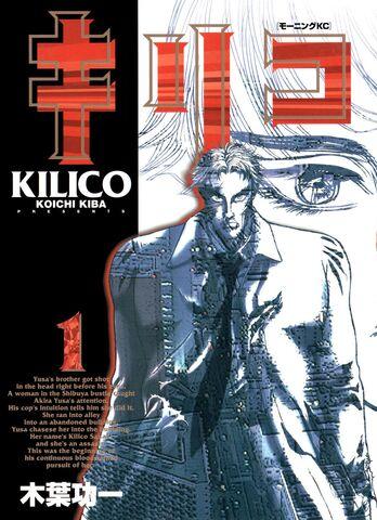 File:Kilico.jpg