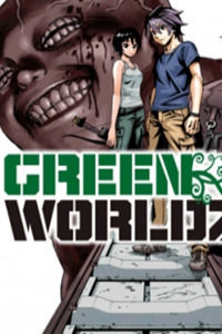 File:Green Worldz.jpg