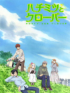 File:Honey and Clover.png