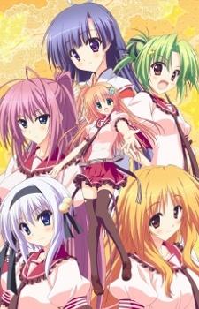 File:Hoshizora e Kakaru Hashi.jpg