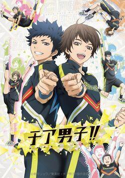Cheer boys!! wiki