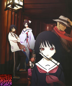 File:Jigoku Shoujo.PNG