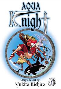 File:Aqua Knight.jpg