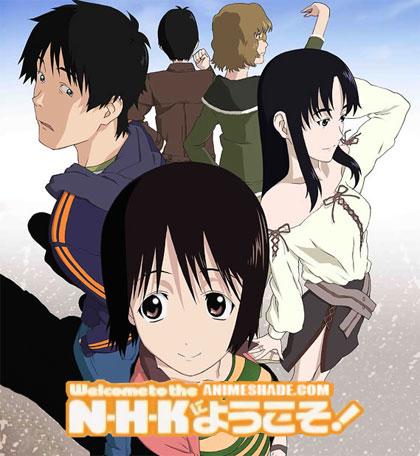 File:NHK.png