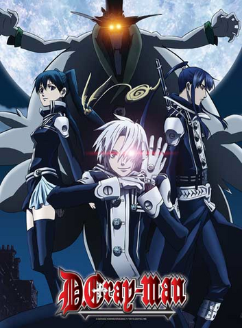 File:D.Gray-man.png