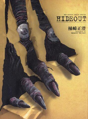 File:Hideout.jpg