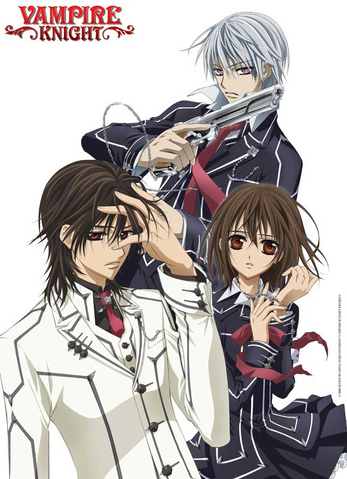File:Vampire Knight.png