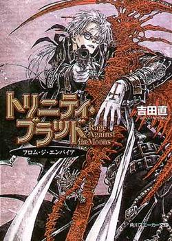 Trinity Blood RAM 1